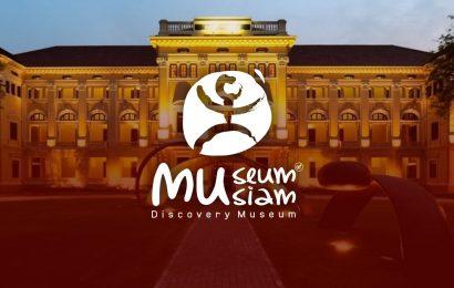 museum siampic